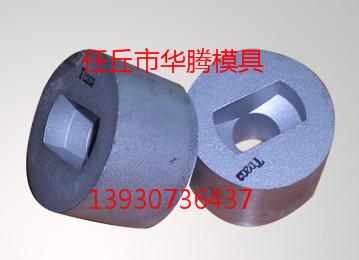 铁路器材模具