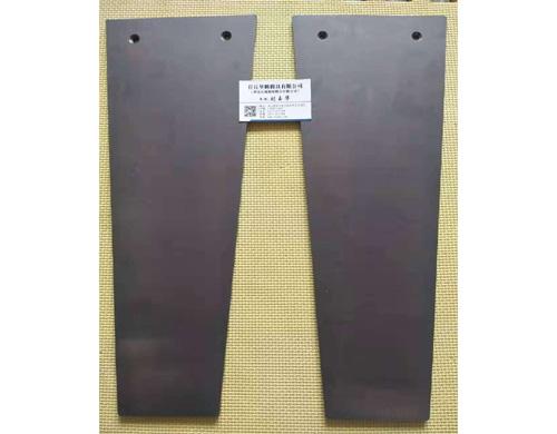 碳化钨鄂板
